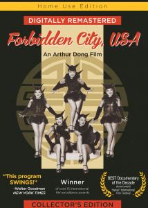 Forbidden City_front DVD_2016_1