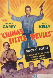 "Poster for ""China's Little Devils"" (1945)"